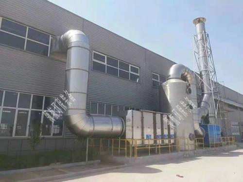 造粒有机废气处理