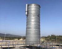 高浓度废水处理