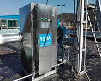 污水站除臭处理